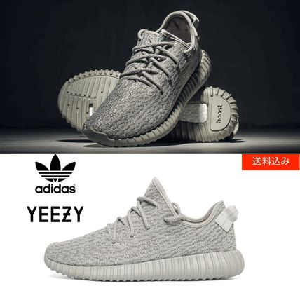 「正規品級」ADIDAS ORIGINALS YEEZY BOOST 350 MOONROCK イージーブースト ...